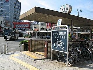 Nagata Station (Kobe Municipal Subway) Metro station in Kobe, Japan