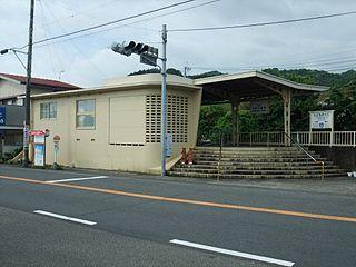 Kodomonokuni Station (Miyazaki) Railway station in Miyazaki, Miyazaki Prefecture, Japan
