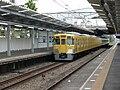 Kokukoen-Station-Platform-ShinjukuBoundTrain.jpg