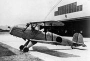 Kokusai Ki-86A trainer in 1945