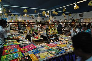 Kolkata Book Fair 2011 - India 2011-02-04 0495