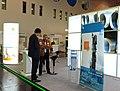 Kooperationsabkommen GIZ und EANRW am 13.11.2013, Messe Essen (10866731023).jpg
