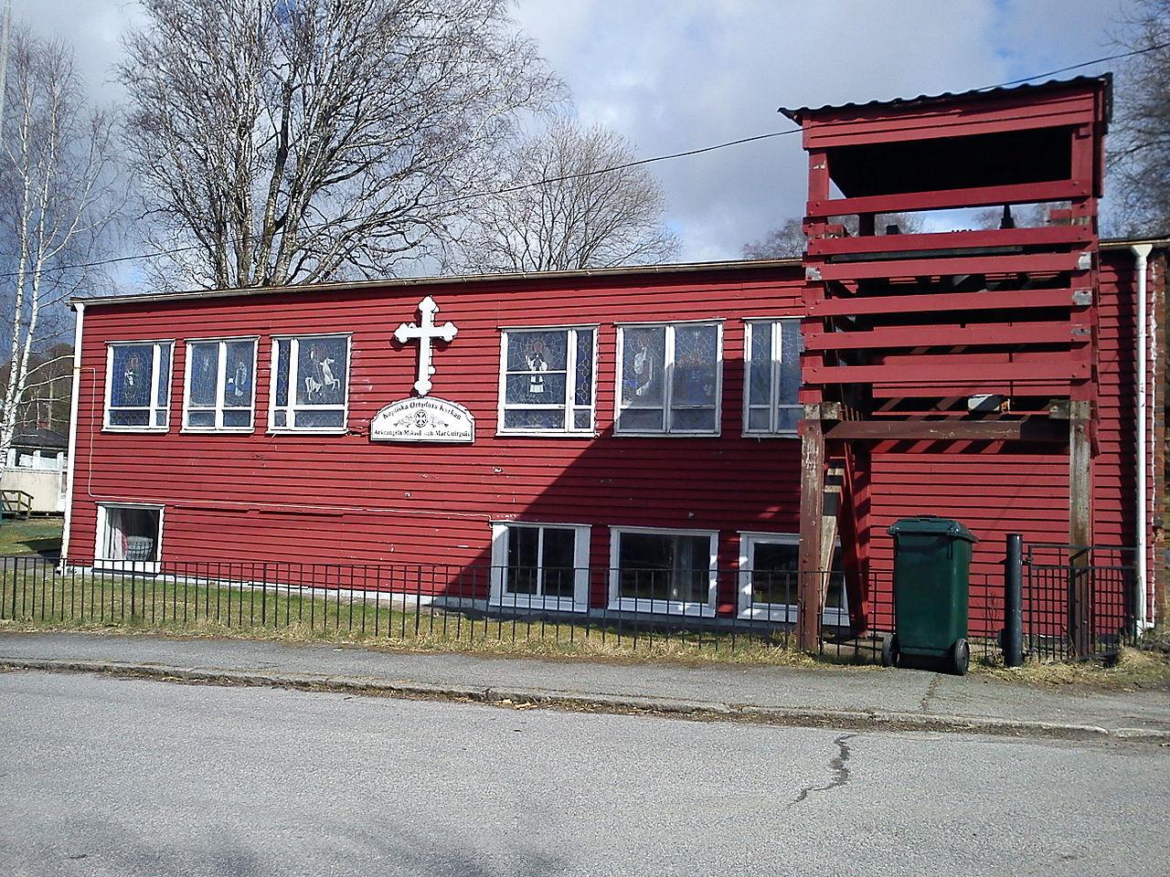 File Koptiska Ortodoxa Kyrkan Agnesberg Jpg Wikimedia Commons