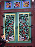 File:Korea-Seoul-Jogyesa Main Hall door 2189-06.JPG