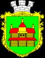Kosów COA.png