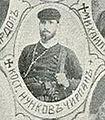 Kosta Nunkov.JPG
