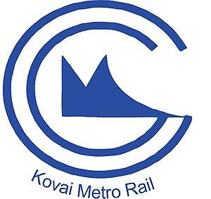 Coimbatore metro - Image: Kovai metro logo