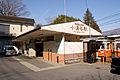 Kowakidani Station 01.jpg