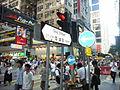 Kowloon Soy Street.jpg