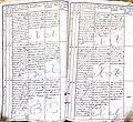 Krekenavos RKB 1849-1858 krikšto metrikų knyga 051.jpg
