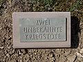 Kriegsopferfriedhof Kloster Arnsburg Grabstein Zwei unbekannte Kriegstote.JPG