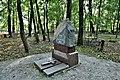 Kronstadt Cenotaph Of Admiral R. N. Viren.jpg