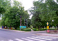 Krzeszów Park.jpg