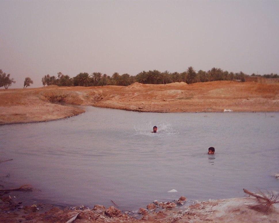 Kubaisa Oasis