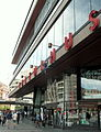 Kulturhuset vid SIS 2014 p0819.jpg