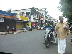 Kumbanad Junction