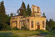 Kuri kiriku varemed