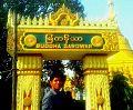 Kushinagar Image.jpg
