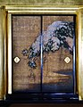 Kyoto Nishi Hongan-ji Gründerhalle Innen Schiebetüren 3.jpg