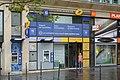 La Poste 3, avenue de la Grande-Armée, Paris 26 August 2013.jpg