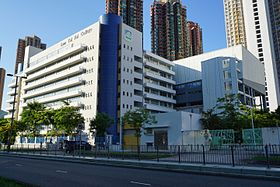 Lam Tai Fai College after extend.jpg