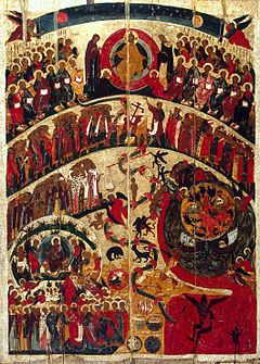Last Judgment (Arkhangelsk)