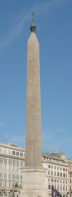 Lateran Obelisk HD.jpg