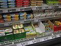 Lebensmittel-im-supermarkt-by-RalfR-11.jpg