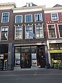 Leiden - Breestraat 159.jpg