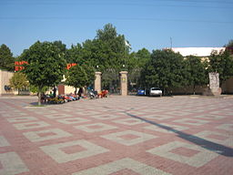 Leontovicha Square.jpg