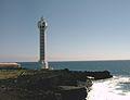 Leuchtturm - Faro de Punta Lava 2005-04.JPG