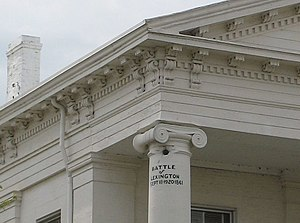 National Register of Historic Places listings in Lafayette County, Missouri - Image: Lexington courthouse