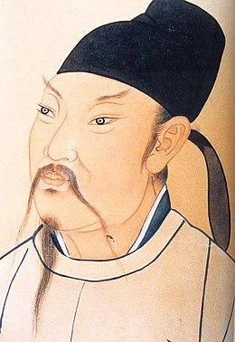 Li Po and tu fu