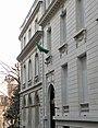 Libyan embassy in Paris.jpg