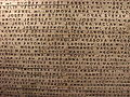 Lidice Memorial - Victims' Names on Wall - Near Prague - Czech Republic.jpg