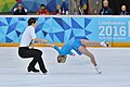 Lillehammer 2016 - Figure Skating Pairs Short Program - Sarah Rose and Joseph Goodpaster 9.jpg