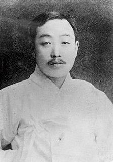 Lim Chi-jung Korean independence activist and writer