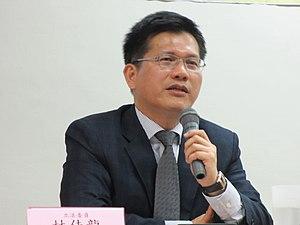 Mayor of Taichung - Image: Lin Chia lung