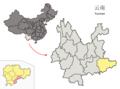 Location of Malipo within Yunnan (China).png