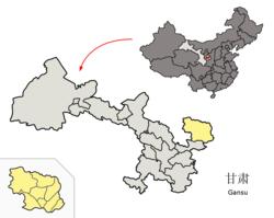 Qingyang в Ганьсу