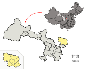 Qingyang - Image: Location of Qingyang Prefecture within Gansu (China)