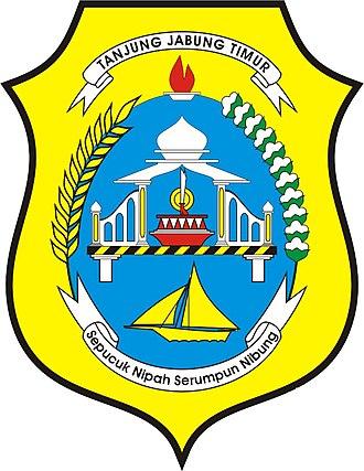 East Tanjung Jabung Regency - Image: Logo Tanjung Jabung Timur