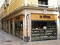Logroño - Calle del Laurel 06.jpg