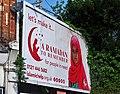 London May 2 2019 (13) Ramadan Haringey (32813349547).jpg