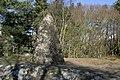 Look Wide Camp Site - geograph.org.uk - 130987.jpg
