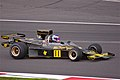 Lotus 76 at Silverstone Classic 2011.jpg