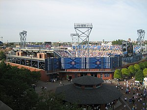 Louis Armstrong Stadium (1978) - as seen from Arthur Ashe Stadium