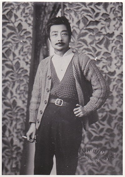 File:Lu Xun was wearing a sweater.jpg