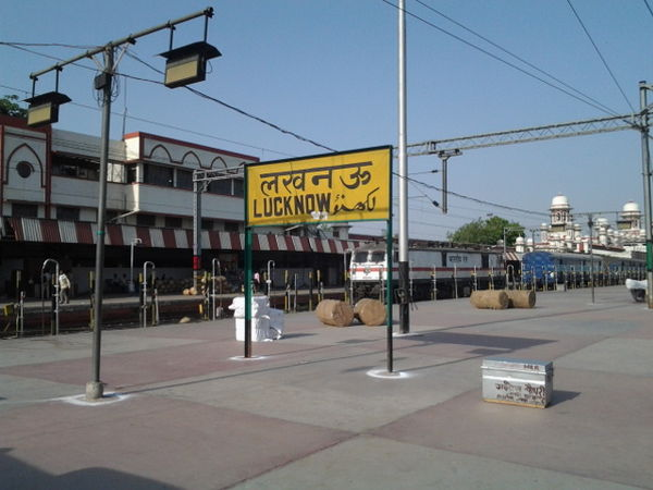 Lucknow NR railway division