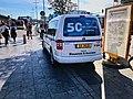Luxembourg Customs Office patrol car - Back.jpg